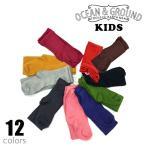 タイツ OCEAN&GROUND オーシャン アンド グラウンド 1522401 カラー タイツ 女児 ガールズ 防寒 通園 通学 靴下 こども 子供