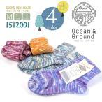 キッズ ソックス OCEAN&GROUND オーシャン アンド グラウンド 1512001 クルーソックス ミックス 靴下 子供 男の子 女の子