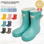 キッズ 長靴 OCEAN&GROUND オーシャン アンド グラウンド レインシューズ レインブーツ 雨靴 こども 子供 通園 通学 流行