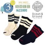 キッズ ソックス OCEAN&GROUND オーシャン アンド グラウンド 1622005 クルーソックス ボーダー 靴下 子供 カラフル アウトドア