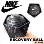 Yahoo!hauhauリカバリーボール ナイキ NIKE マッサージボール メディシンボール トレーニングボール 筋トレ フィットネス AT4006 スポーツ
