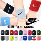 Wristband - リストバンド NIKE ナイキ スウッシュ リストバンド 2個入り スポーツ アクセサリー NIKE リストバンド テニス ベースボール 流行