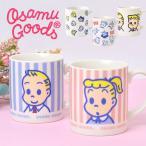 マグカップ かわいい オサムグッズ キャラクター ジル ジャック ドッグ キャット osamu goods コップ 陶器 雑貨 可愛い キッチン雑貨 食器 マグ mug
