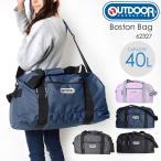 ボストンバッグ 旅行 OUTDOOR PRODUCTS アウトドア プロダクツ 旅行 修学旅行 ショルダーバッグ 62327 レディース メンズ 大容量
