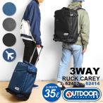 キャリーバッグ OUTDOOR PRODUCTS アウトドア プロダクツ スーツケース 機内持ち込み 2〜3泊 リュックサック ボストンバッグ 流行