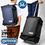 キャリーバッグ OUTDOOR PRODUCTS アウトドア プロダクツ スーツケース 機内持ち込み 34L 62404 キャスター付き リュック 2WAY