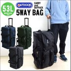 キャリーバッグ OUTDOOR PRODUCTS アウトドア プロダクツ ロジェール スーツケース リュック ボストンバッグ 斜めがけ 5WAY 流行