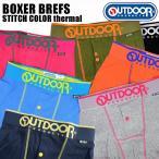 ボクサーパンツ OUTDOOR PRODUCTS アウトドア プロダクツ B141 メンズ パンツ ボクサー サーマル 綿 かっこいい 前開き 下着
