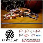 ブレスレット RASTACLAT ラスタクラット ブレスレット 靴紐 ブレス シューレース 靴ひも メンズ レディース スポーツ おしゃれ