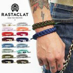 ブレスレット RASTACLAT ラスタクラットSM1800 ブレスレット 靴紐 ブレス シューレース 靴ひも メンズ レディース