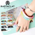 ブレスレット RASTACLAT ラスタクラットSM2500 ブレスレット 靴紐 ブレス シューレース 靴ひも メンズ レディース