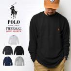 Tシャツ 長袖 Polo Ralph Lauren ラルフローレン ロングスリーブ サーマル ワッフル ブランド メンズ レディース ブラック ネイビー グレー チャコール