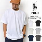 Tシャツ Polo Ralph Lauren 半袖 ラルフローレン ワッフル サーマル ブランド メンズ レディース ブラック ネイビー グレー チャコール ポロ