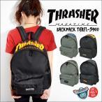 リュック THRASHER スラッシャー リュックサック バックパック マザーズバッグ 通勤 通学 ロゴ メンズ レディース 黒 おしゃれ