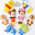 キーホルダー ぬいぐるみ ディズニー Disney マスコット キーチェーン キャラクター くまのプーさん チップ&デール トイストーリー