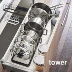 キッチン用品 収納 調理器具 山崎実