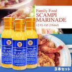 ショッピング作り方 ジョバンニ ガーリックシュリンプ ソース3個 ガーリックシュリンプオイル レシピ付き