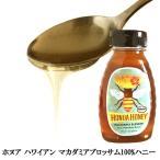 はちみつ ハチミツ 蜂蜜 ホヌア 227g 100%ハワイ産のマカダミアハニー 無添加 蜂蜜ギフト 100%天然はちみつ ハワイ人気お土産