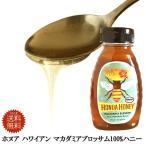 送料無料 はちみつ ハチミツ 蜂蜜 ホヌア ハニー マカダミアブロッサム ボトルタイプ 227g 100%ハワイ産 無添加 天然はちみつ 人気お土産