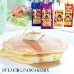 レシピ付!ハワイアンパンケーキミックス フラガール 具入りフレーバーパンケーキミックス お徳用大袋 595g