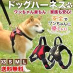 犬 ハーネス 中型犬 小型犬 大型犬 頑丈 丈夫 胴輪 メッシュ 介護用 ステップ 首輪