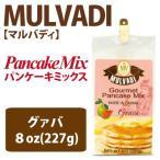 ハワイパンケーキ マルバディ グルメパンケーキミックス / グアバ 8oz(227g)