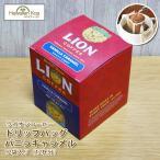 ライオンコーヒー ドリップバッグ バニラキャラメル 10セット  コーヒー