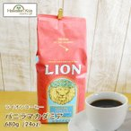 ライオンコーヒー バニラマカダミアナッツ コナコーヒー 業務用  ハワイ コーヒー豆 高級 挽いてある豆 挽いていない豆 24oz 680g LION COFFEE