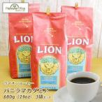 ショッピングLION ライオンコーヒー バニラマカダミアナッツ 業務用 3袋 コナコーヒー アイスコーヒー コーヒー豆 高級 挽いてある豆 挽いていない豆 24oz 680g LION COFFEE