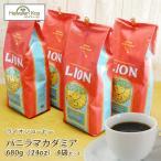 ライオンコーヒー バニラマカダミアナッツ 4袋 業務用  コナコーヒー ハワイ コーヒー豆 高級 挽いてある粉 挽いていない豆 24oz 680g LION COFFEE