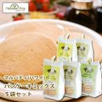 ハワイ パンケーキミックス 5袋セット ハワイ 朝食 おやつ おみやげ送料無料