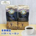 ロイヤルコナコーヒーコーヒー ホリデーコーヒー 冬季 限定 バターピーカン2袋セット ハワイ お土産 コナコーヒーホリデーコーヒー