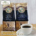 ロイヤルコナコーヒー ハニーマカダミアナッツ 8oz 227g 2袋セットROYAL KONA COFFEE アイスコーヒー