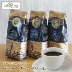 ロイヤルコナコーヒー バニラクリームブリュレ 8oz 227g 3袋セットROYAL KONA COFFEE クレームブリュレ アイスコーヒー