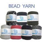 �ӥ����ɥ��䡼�� Bead Yarn T����� �䡼�� �ϥ�ɥᥤ�� ˥�� �� beadyarn ���ѥ��åƥ� ���ѥ��ƥ� ���Х��åƥ� ���Х��ƥ�