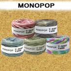 モノポップ MONOPOP Tシャツ ヤーン ハンドメイド 縫製 糸 ズパゲッティ ズパゲティ ズバゲティ ズバゲッティ その5