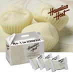 ハワイアンホースト バレンタイン ホワイトBOX 4袋