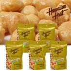 ハワイお土産 ハワイアンハニーマカデミアナッツバッグ5袋セット ハワイアンホースト