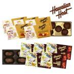 ハワイお土産 キャラクター2種10箱セット|ハワイアンホースト