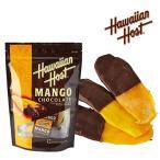 ハワイお土産 ドライマンゴーチョコレート(12袋)|ハワイアンホースト