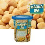 マウナロア 塩味 マカデミアナッツ 缶 127g