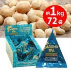 ショッピングハワイ ハワイお土産 得セット マウナロア塩味マカデミアナッツ1kg 英語|ハワイアンホースト
