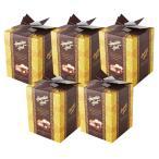 ショッピングハワイ ハワイお土産 マカデミアナッツチョコレートミックス5箱セット|ハワイアンホースト公式店
