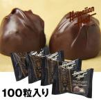 ショッピングハワイ ハワイお土産 ダークチョコレート 100袋詰 ハワイアンホースト