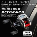 メガバス (Megabass) RETGRAPH (リトグラフ) RG15L