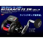メガバス (Megabass) RETGRAPH (リトグラフ) F3 SW 10R