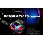 メガバス (Megabass) RETGRAPH (リトグラフ) F3 LIMITED 10L