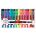 ユニプロッキー12色セットPM150TR12C(画材・デザイン用品 絵具)