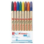 ラッションペン8色細字用M300-8(画材・デザイン用品 絵具)