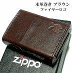 ZIPPO ライター 革巻き ファイヤーロゴ ジッポ ブラウン 炎柄 茶 シンプル 牛本革 かっこいい 皮 おしゃれ メンズ ギフト プレゼント